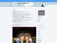 http://kimadou.exblog.jp/