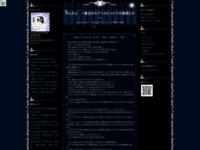 灼眼のシャナIII(Final) 第13話 「狭間へと、狭間から」 を観てのスクリーンショット