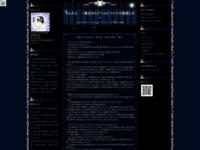 灼眼のシャナIII(Final) 第22話 「異邦人の夢」 を観てのスクリーンショット
