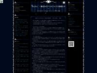 灼眼のシャナIII(Final) 第24話(最終回) 「涯てより開く」 を観てのスクリーンショット
