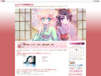 戦姫絶唱シンフォギア 第1話 【覚醒の鼓動】 感想のスクリーンショット