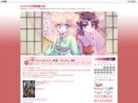 ソードアート・オンラインII 第9話 「デス・ガン」 感想のスクリーンショット