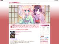 ソードアート・オンラインII 第13話 「ファントム・バレット」 感想のスクリーンショット