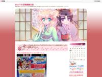 チューニズムAIR オリジナルグッズプレゼントキャンペーンのGO!GO!チュウニズム♥に挑戦してきました。のスクリーンショット