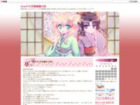 誕生日と近況報告【日記】のスクリーンショット