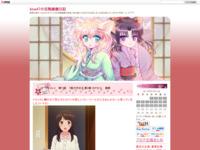 セイレン 第11話 「桃乃今日子 第3章 カクセイ」 感想のスクリーンショット