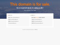 スキンケアとダイエット【キレイママドットネット】・スクリーンショット