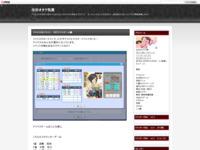 ファミスタオンライン VSアイマスチーム編のスクリーンショット