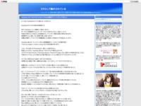 fripSide LIVE TOUR 2014-2015 FINAL@横浜アリーナに行ってきましたのスクリーンショット