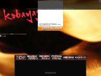kobayashi work's・スクリーンショット