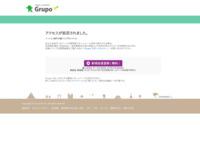 神戸大阪パンプキンナイトのサイト画像