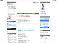 アニメ新作情報ボード No.003 このタイミングで化物語続編のスクリーンショット
