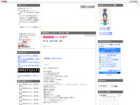 戦姫絶唱シンフォギア 第01話 感想のスクリーンショット