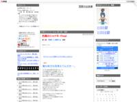 灼眼のシャナⅢ -Final- 第13話 感想のスクリーンショット