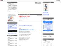 灼眼のシャナⅢ -Final- 第22話 感想のスクリーンショット