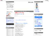 灼眼のシャナⅢ -Final- 第24話 最終回 感想のスクリーンショット