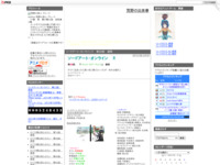 ソードアート・オンラインⅡ 第08話 感想のスクリーンショット