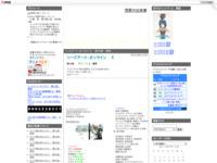 ソードアート・オンラインⅡ 第09話 感想のスクリーンショット