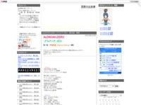 ALDNOAH.ZERO -アルドノア・ゼロ- 第09話 感想のスクリーンショット