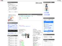 ソードアート・オンラインⅡ 第10話 感想のスクリーンショット