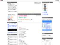 ALDNOAH.ZERO -アルドノア・ゼロ- 第10話 感想のスクリーンショット
