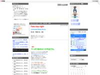 Fate/stay night UBW 第02話 感想のスクリーンショット