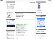 Fate/stay night UBW 第04話 感想のスクリーンショット