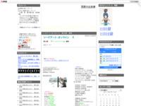 ソードアート・オンラインⅡ 第20話 感想のスクリーンショット