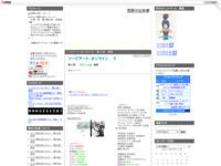 ソードアート・オンラインⅡ 第21話 感想のスクリーンショット