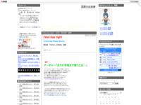 Fate/stay night UBW 第08話 感想のスクリーンショット