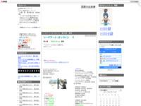 ソードアート・オンラインⅡ 第22話 感想のスクリーンショット