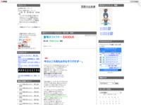 蒼穹のファフナー EXODUS 第02話 感想のスクリーンショット