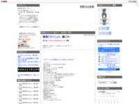 艦隊これくしょん -艦これ-  第08話 感想のスクリーンショット