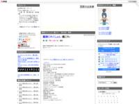 艦隊これくしょん -艦これ-  第09話 感想のスクリーンショット