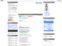 蒼穹のファフナー EXODUS 第20話 感想のスクリーンショット