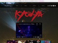 KYOW-YA(all-female SHOW-YA tribute band)official HP