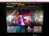 L'Arc~en~Ciel COPY BAND ラル倶楽部~L'Arclub~  OFFICIAL WEB SITE