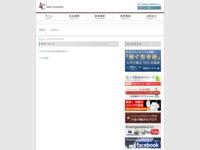 http://leadconsulting.jp/14/2.html