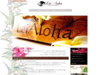 ハワイアンショップLeiAloha