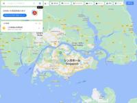 http://maps.google.co.jp/