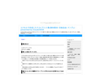 http://masaki5656.ninpou.jp/