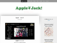 Apple❦Jack!(アップルジャック) Official Web Site