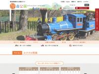 岡崎南公園のホームページ