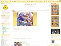 逆転裁判6クリア~(^▽^)/のスクリーンショット