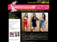 http://misspuke-ueno.jp/