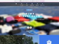 入間みすぎクラブ(ソフトテニス)のサイト画像