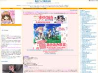 「魔法少女まどか☆マギカ」がPSPになって登場のスクリーンショット