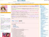 アマガミSS+ plus 第1話 「ユウワク」のスクリーンショット