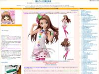 アイドルマスター2から「水瀬伊織」のプリンセスメロディフィギュアが登場のスクリーンショット