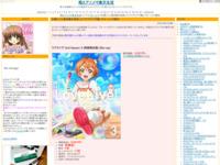 矢澤にこと星空凜が成長した「ラブライブ2期」ブルーレイ3巻目のスクリーンショット